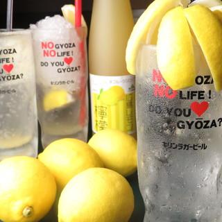 レモンサワーの種類がたくさん♪餃子にも相性◎女性の方も安心