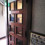 ラ・タベルナ - お店の雰囲気は昭和レトロです
