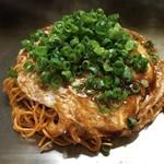 空 - 肉玉そば唐麺バージョン ねぎトッピング
