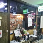 和助 - ビルの奥にひっそりと在る店