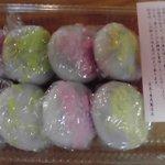 御菓子所 東角園 - 料理写真:いがまんじゅう