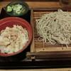 嵯峨谷 - 料理写真:鯵ごはんセット490円
