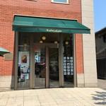 可否茶館 - 北側の入口です