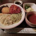 SOUP DELI - 本日のランチセット790円