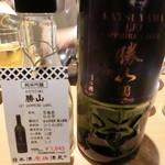 日本酒原価酒蔵 - 勝山1045円