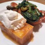 プリマヴェーラ - 燻製した里芋とベーコンのジュレ