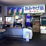 忠ちゃん牧場 ジンギスカンハウス - 店内 2017.5.4