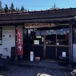 忠ちゃん牧場 ジンギスカンハウス - 店舗外観 2017.5.4