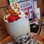 コメダ珈琲店 - 料理写真:ジェリコ・飲むとプリン620円