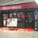 TOKYO豚骨BASE MADE by博多一風堂 - 外観