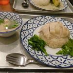 カオマンガイキッチン - 朝のカオマンガイ
