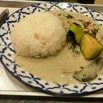 カオマンガイキッチン - グリーンカレー