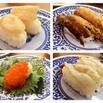無添 くら寿司 - 料理写真:お寿司いろいろ