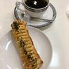 おっぺる青木堂 - 料理写真:スイートポテトパイとホットコーヒーで497円