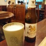 スイート バジル - シンハービール