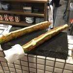 串揚酒場 栖 - アスパラ豚巻き