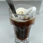 赤一かどや - 「クリームコーヒー」240円