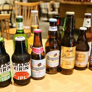 朝・昼からお酒が飲める☆ビールは常時10種以上ご用意!