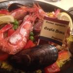 コスタ・ブラバ - 魚介のパエリア