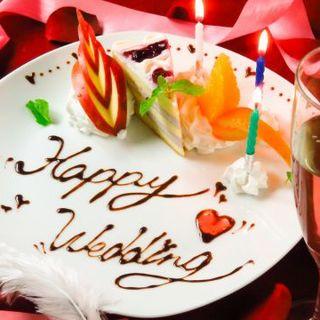 お誕生日などのお祝いごとにも