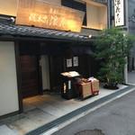 69691643 - 店構え