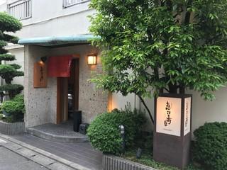 恵比寿屋 HANARE 国分寺