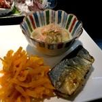 オ バロン ルージュ - 小鉢の3品は、鯵の塩焼き、焼き茄子、人参のきんぴら(2017.7.7)
