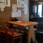 ジンギスカン楽太郎 - 店内。