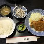 割烹 嶋村 - アジフライとメンチカツ定食
