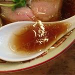 Shibata - スープのアップ