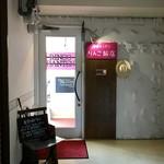 りんご飯店 - ビル2階にございます中華屋さんです。