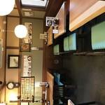 そば処 橋本 - 1階の店内