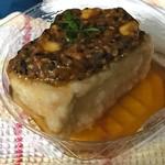 和食屋の惣菜 えん -
