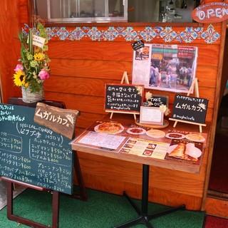 今日もムガルカフェ、元気にオープンしますよ〜!