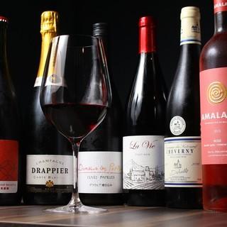 厳選した各国の種類豊富なワイン