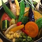 Rojiura Curry SAMURAI.  - チキンと一日分の野菜20品目 1480円