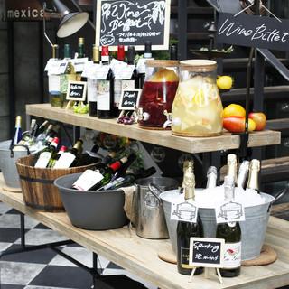 ◆ビアホールで世界各国の厳選ワインブッフェ◆