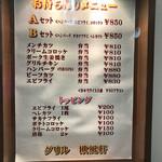 69709414 - 海老フライ弁当は¥830でした!