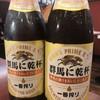 焼肉 ぷるぷるホルモン - ドリンク写真: