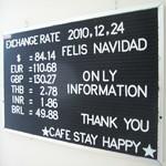 cafe Stay Happy - エクスチェンジレート表