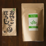 cafe Stay Happy - モリンガ茶とおやこほうじ茶