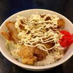 麺屋 集 - から揚げネギマヨ丼…350円