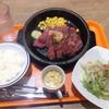 ペッパーランチ イオンモール広島府中店