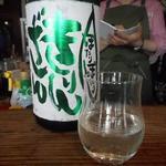 酒庵 酔香 - 麒麟山(新潟県)半合400円