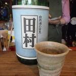 酒庵 酔香 - 田村(兵庫県)半合400円