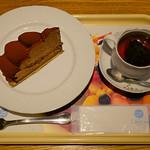 デリス - チョコレートタルト、ダージリン