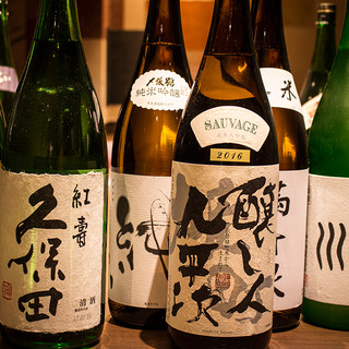 《3時間飲み放題980円》日本酒・焼酎など100種以上!