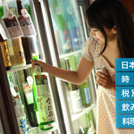 KURAND SAKE MARKET 上野店
