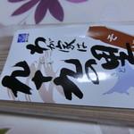 道の駅 季楽里 あさひ - 料理写真:そば