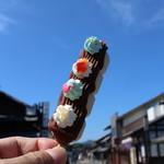 蔵家 - 7月7日限定 七夕恋小町☆